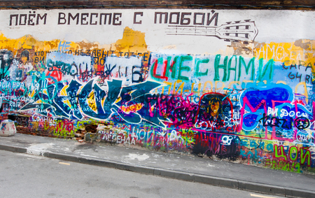 graffito: Moscow, Russia-May 01, 2017: Tsoi Wall on Arbat Street with his fans graffito on May 01, 2017. The Tsoi Wall is one of Moscow sight, dedicated to musician Viktor Tsoi.