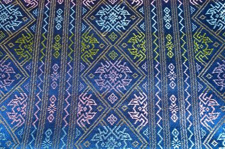 Fabric,texture,grid fabric texture,Background design Stock fotó