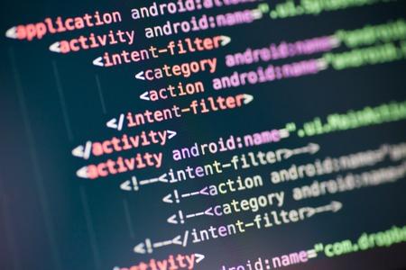 XML-Code-Zeilen auf einem Display Standard-Bild - 46610729