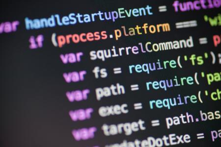 frontend: Javascript code lines Stock Photo