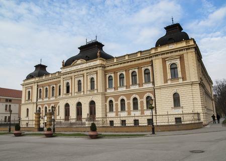 Shot of Patriarchy Court in the city Sremski Karlovci near Novi Sad in Vojvodina-Serbia, landscape photo