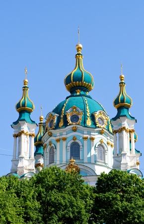 andrew: Domes of ST. Andrew Cathedral in Kiev, Ukraine