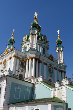 Domes of ST. Andrew Cathedral in Kiev, Ukraine