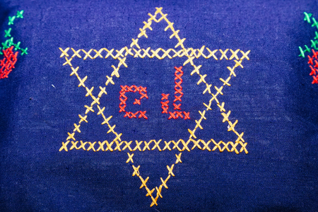 menora: Jewish judaism culture holiday torah symbol celebration menora Stock Photo