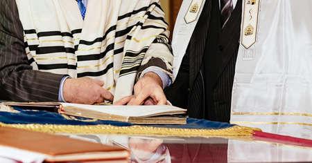 tova: Jewish judaism culture holiday torah tova seasonal glitter glow