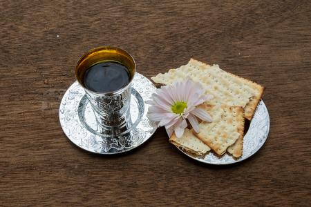 bocal: Pesach matzo passover with wine and matzoh jewish passover bread Stock Photo