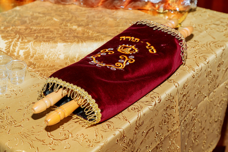 Sefer Tora torah, mitzvah, ceremonie synagoge joods