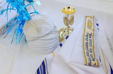 sephardic: Bar Mitzhvah jewish religious symbol Prayer Shawl - Tallit, Jewish religious symbol Stock Photo