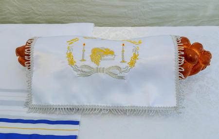 jewish: Yarmulke Jewish head covering Bar Mitzhvah jewish religious symbol challah