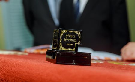 tefillin: Tefillin. background of a prayer shawl Bar Mitzvah Stock Photo