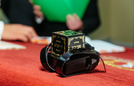mitzvah: Tefillin. background of a prayer shawl Bar Mitzvah Stock Photo