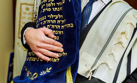 mitzvah: reading the Jewish Torah at Bar Mitzvah Bar Mitzvah Torah reading