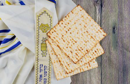 Jewish holiday Pesah jewish Passover holiday with matza passover Mats