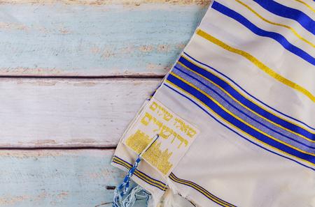Prayer Shawl - Tallit, jewish religious symbol Jewish holiday Tallit, shabbat Stock Photo