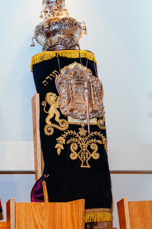 jewish symbol, jewish holiday ritual clothing 5 SEPTEMBER 2015 USA NY the Jewish Torah at Bar Mitzvah Bar Mitzvah Torah