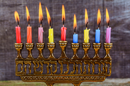 menorah hannukah symbol with traditional menorah traditional candelabra and burning candles Stock Photo