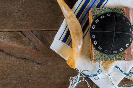 Jewish religion holiday with shofar horn kippah and tallit prayer book Stock Photo