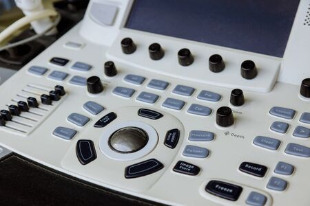 Modern technology in the diagnosis of ultrasound equipment machine Selective focus