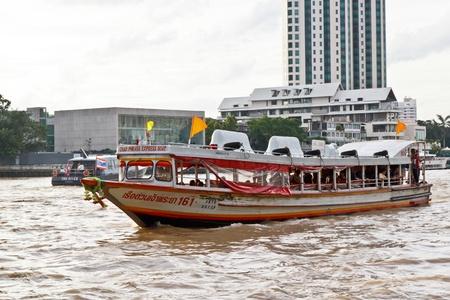 phraya: Chao Phraya River Express boat Editorial