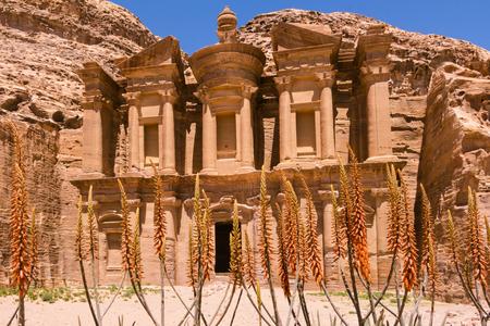 petra  jordan: The Monastery - Petra, Jordan Stock Photo