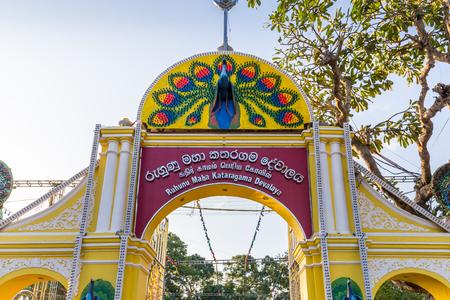 Bandarawela  Sri Lanka August 02 2017 -  Entrance to Ruhunu Maha Kataragama Devalaya temple complex in  Sri Lanka. The temple complex is dedicated to Buddhist guardian deity Kataragama deviyo and Hindu War God Murugan. Redactioneel