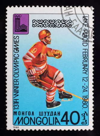 olympiad: Mongolia - circa 1980: A post stamp printed in the Mongolian shows image of 13th Winter  Games, series Lake Placid 1980, circa 1980. Editorial