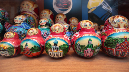 nested: It is a set of Russian Nested dolls