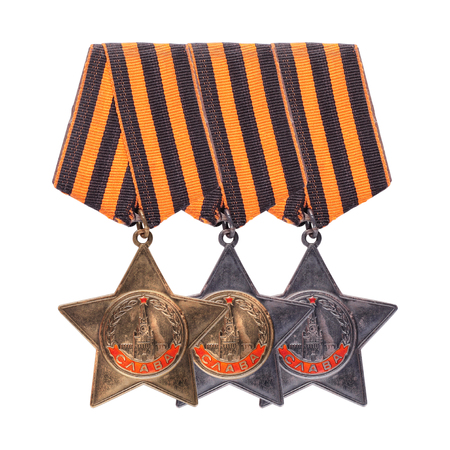 nonexistent: Nonexistent awards of the nonexistent country. Soviet military of Order of Glory three degrees. It is isolated, the worker of paths is present. Editorial