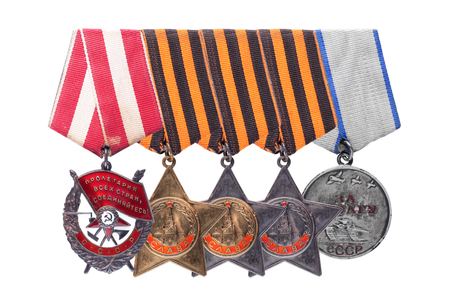 nonexistent: Nonexistent awards of the nonexistent country. Composition from the Soviet military awards of times of World War II - Order of the Red Banner, Glory, Medal for Courage. It is isolated, the worker of paths is present.