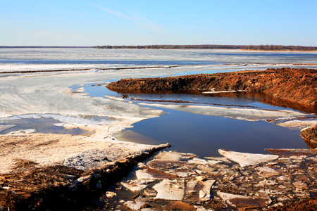 the volga river: Spring in Russia. Ice on the Volga River thaws. Stock Photo