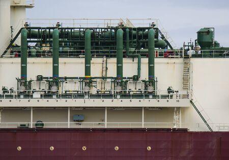 valve: GAS CARRIER - GAS VALVE