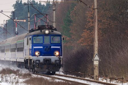 treno espresso: EXPRESS TRAIN Archivio Fotografico
