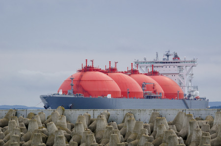 LNG TANKER - big ship out to the sea