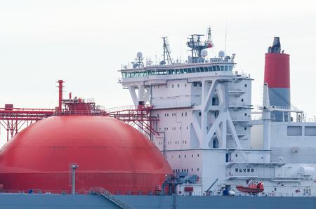 GAS CARRIER - Captains bridge on the big ship