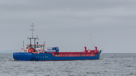 GENERAL CARGO SHIP - The freighter floats on the sea