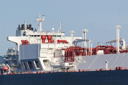 LNG TANKER - The captains bridge on a big ship Stock Photo