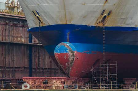 SHIP IN DRY DOCK - Ship repair in a shipyard
