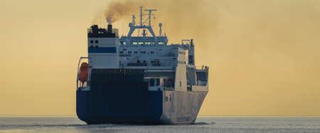 MERCHANT VESSEL - Ship sails to the sea