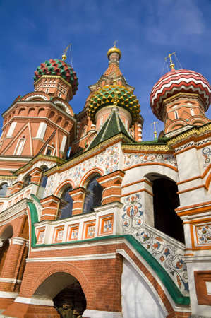 St. Basil Cathedral in Moscow Russia photo