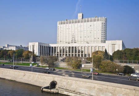 moskva river: Government House (White House) in Moscow; Russia Stock Photo