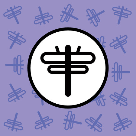 Dragonfly icon sign and symbol