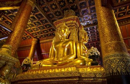 Wat Phumin, is een beroemde tempel in de provincie Nan, Thailand. De tempel is open voor het publiek en heeft mooie muurschilderingen op de muren.