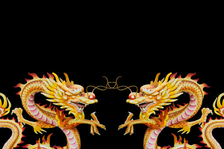 godliness: Stucco Dragon Statues On Back Background