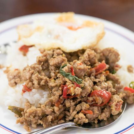 Stir-fried pork with holy basil recipe