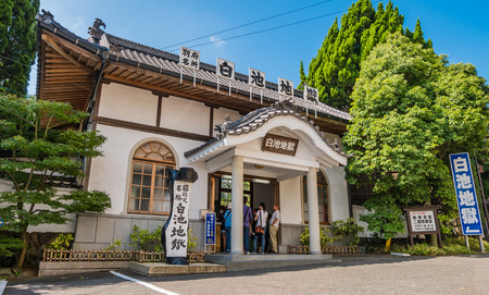 west end: Beppu, Japan - September 28, 2014: Kannawa town in the morning. Kannawa district is a city in Beppu, Japan. Beppu is a city located in Oita Prefecture on the island of Kyushu, Japan, at the west end of Beppu Bay.
