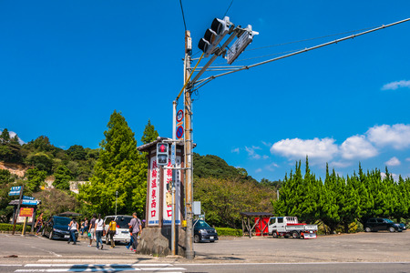 ryokan: Beppu, Japan - September 28, 2014: Kannawa town in the morning. Kannawa district is a city in Beppu, Japan. Beppu is a city located in Oita Prefecture on the island of Kyushu, Japan, at the west end of Beppu Bay.