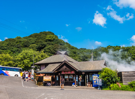 hydrothermal: Beppu, Japan - September 28, 2014: The entrance to Oniyama Jigoku or Monster mountain hell in Beppu, Oita, Japan. Oniyama Jigoku have A large number of crocodiles are bred and kept on the grounds of the monster mountain hell.