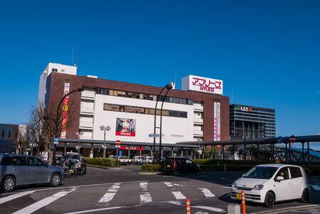 jointly: Aomori, Japan - April 30, 2016: Hirosaki Station, Hirosaki Station is a railway station in the city of Hirosaki, Aomori Prefecture, Japan, jointly operated by East Japan Railway Company (JR East) and the private railway operator Kōnan Railway.