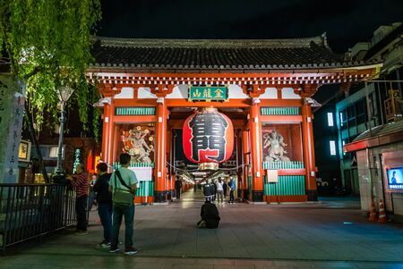 Tokyo, Japan - April 30, 2016: Senso-ji Red Japanese Temple at night in Asakusa, Tokyo, Japan Editorial