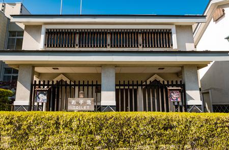 male likeness: Aomori, Japan - April 30, 2016: Building in Hirosaki city near to Hirosaki castle in Aomori, Japan Editorial